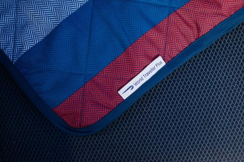 British Airways World Traveller Quilt