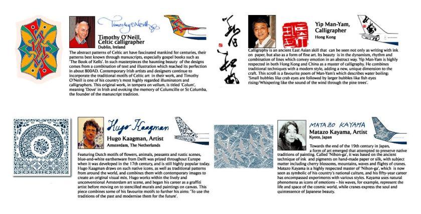 """British Airways """"Project Utopia"""" World Tailfin Designs"""