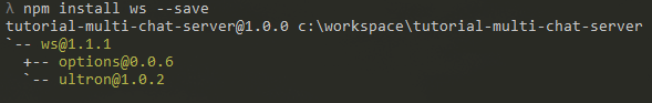 Output of npm install ws