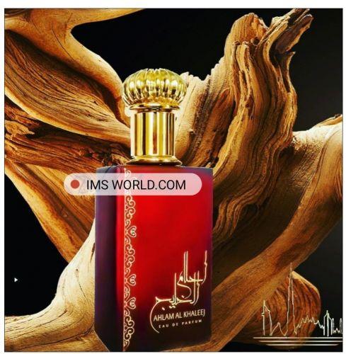 Ahlam Al Khaleej 80ml EDP Spray by Ard Al Zaafaran – Bergamot – Pineapple – Wood