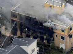 Kyoto Animation Studio was hit by an arson attack, leaving 20 dead.