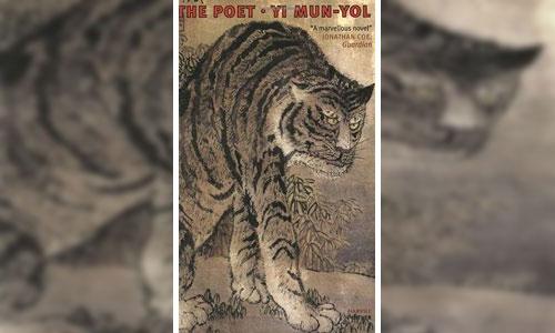 Yi Mun-yol: The Poet