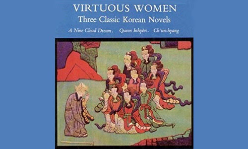 Virtuous Women - 3 Classic Korean Novels