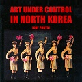 Thumbnail for post: Jane Portal: Art under control in North Korea