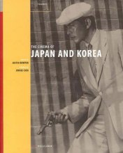 Justin Bowyer (ed): The cinema of Japan and Korea