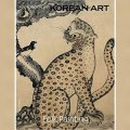 Thumbnail for post: Roderick Whitfield (ed): Handbook of Korean Art – Folk Painting