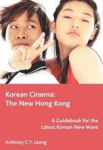 Anthony Leong: Korean Cinema – the new Hong Kong