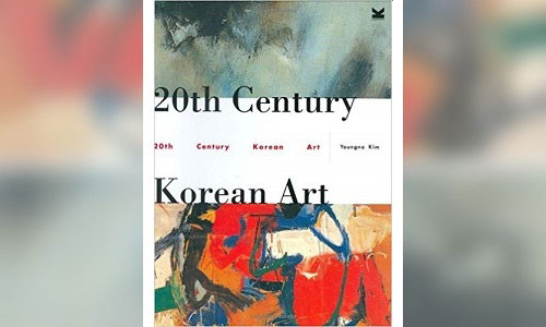 Kim Youngna: 20th Century Korean Art