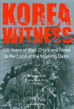 Korea Witness cover