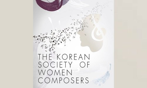 Korean Society of Women Composers