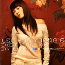 Lee Soo-young #6: Colors of My Life