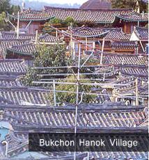 Bukchon Hanok village, from Jongno.go.kr website