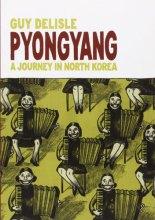 Pyongyang book cover