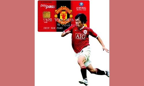 Shinhan Bank Park Ji-sung credit card