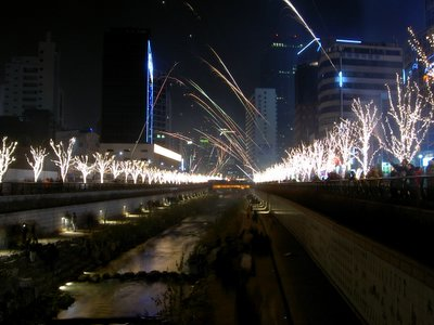 Cheonggyecheon fireworks