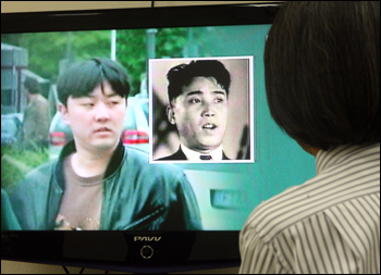 Kim Jong-chol in Germany? From the Korea Times