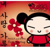 Pucca and Garu: First Meeting