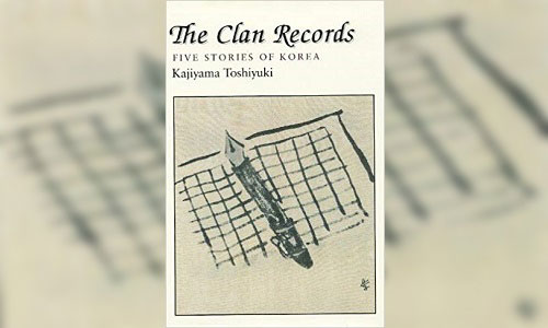 The Clan Records