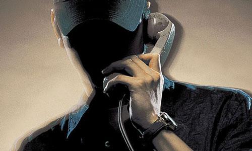 Park Jin-pyo: Voice of a Murderer