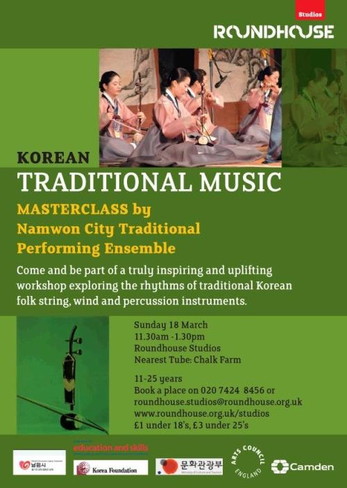 Korean Music Masterclass flier