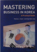 Mastering Business in Korea