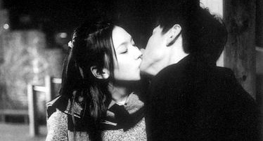 The kiss from Oh Soojung