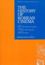 History of Korean Cinema - cover