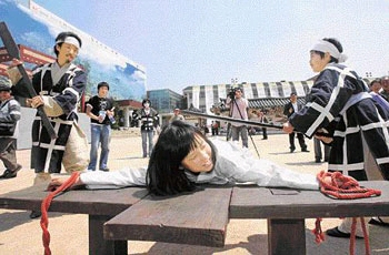 Flogging at Hi Seoul