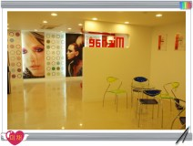 Michae Beauty Academy - interior 2