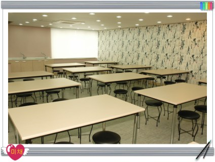 Michae Beauty Academy - interior 4