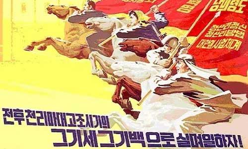 Chollima propaganda poster