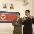 Thumbnail image for A North Korean coup, years in the planning
