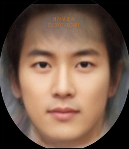 Ideal Young Korean Male