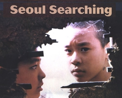 Seoul-searching-banner