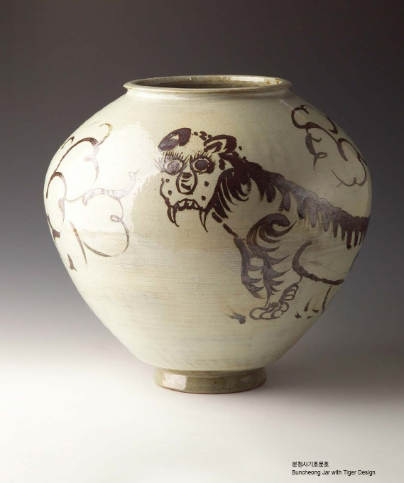 Kim Jeong-ok - Buncheong vase with tiger
