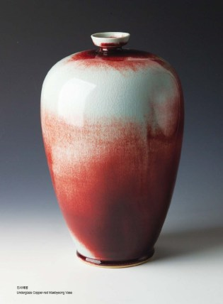 Lee Hak-cheon - Maebyeong Vase with red underglaze