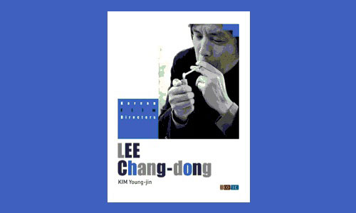 Lee Chang-dong book cover