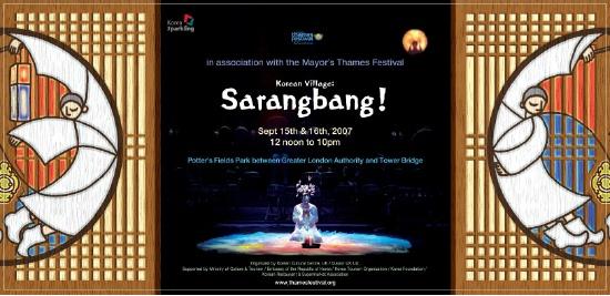 Sarabang flier (small)
