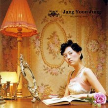 Jang Yoon-jung first album: 어머나!