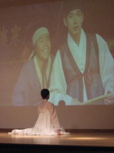 Lee Ju Mi with Im Kwon Taek's Chunhyang