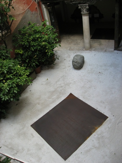 Lee Ufan - Relatum