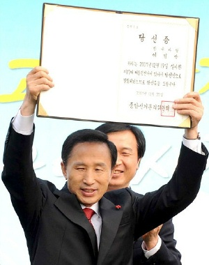 Lee Myung Bak celebrates (Korea Times Photo by Oh Dae-geun)