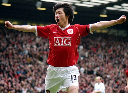 Park Ji-sung (Manchester United)