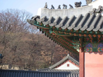 Changdeokgung, 16 February 2008