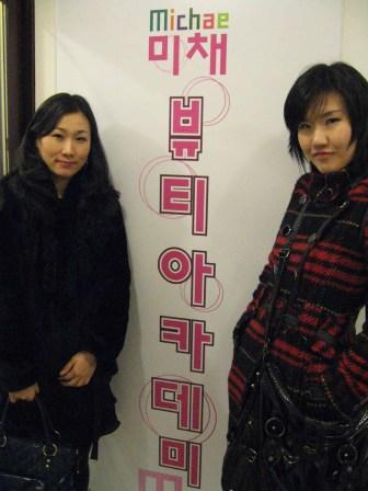Michae Beauty Academy, Busan: Kim Nam-hee (left) and Kim Min