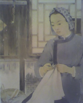 Pang Xunqin: The Letter