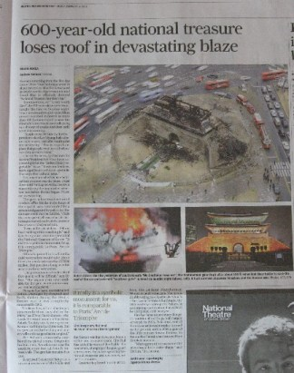 South China Morning Post centre pages