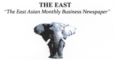 The East - The East Asian Monthly Business Newspaper