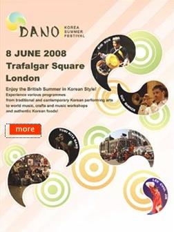 Dano 2008 Flyer