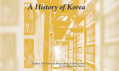 Saffron: History of Korea